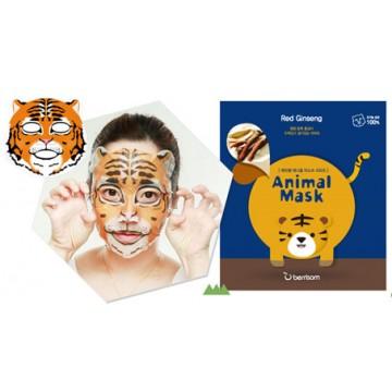 Berrisom-tiger-mask